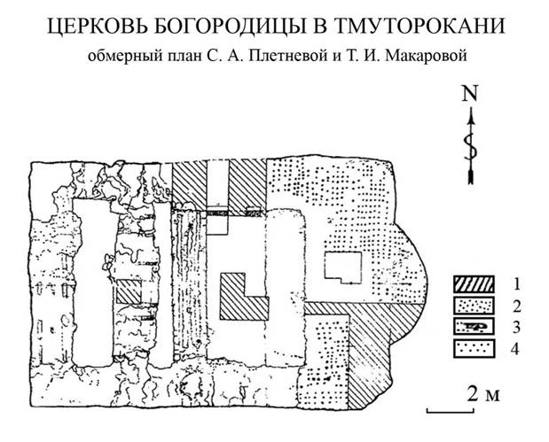 http://chernov-trezin.narod.ru/ZS_2.files/image014.jpg
