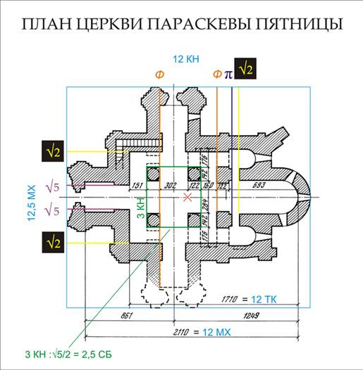 http://chernov-trezin.narod.ru/ZS_2.files/image038.jpg