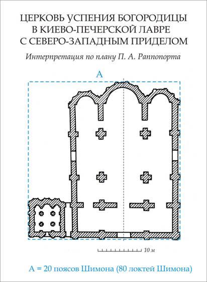 http://chernov-trezin.narod.ru/ZS_2.files/image061.jpg