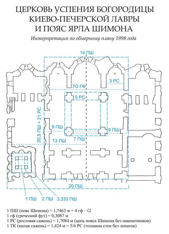 http://chernov-trezin.narod.ru/ZS_2.files/image063.jpg