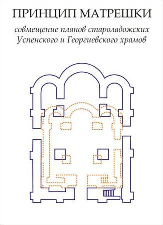http://chernov-trezin.narod.ru/ZS_2.files/image076.jpg