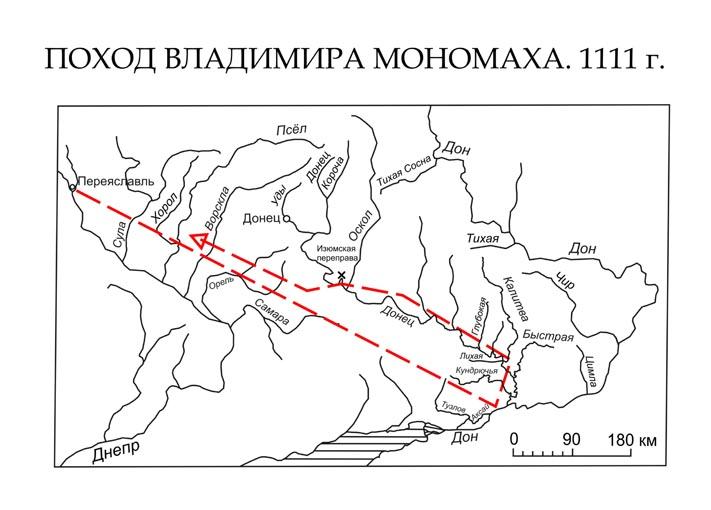 Владимир Мономах со
